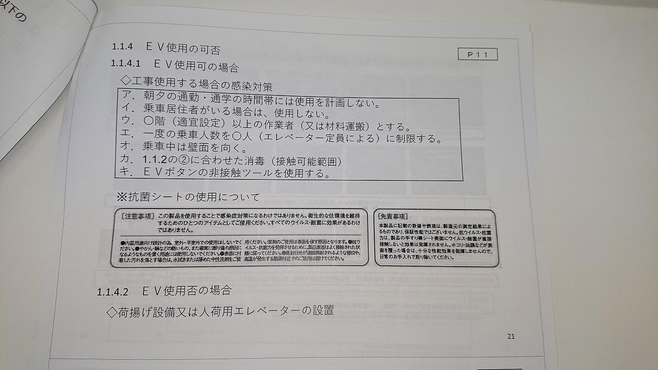 s-DSC_0070.jpg