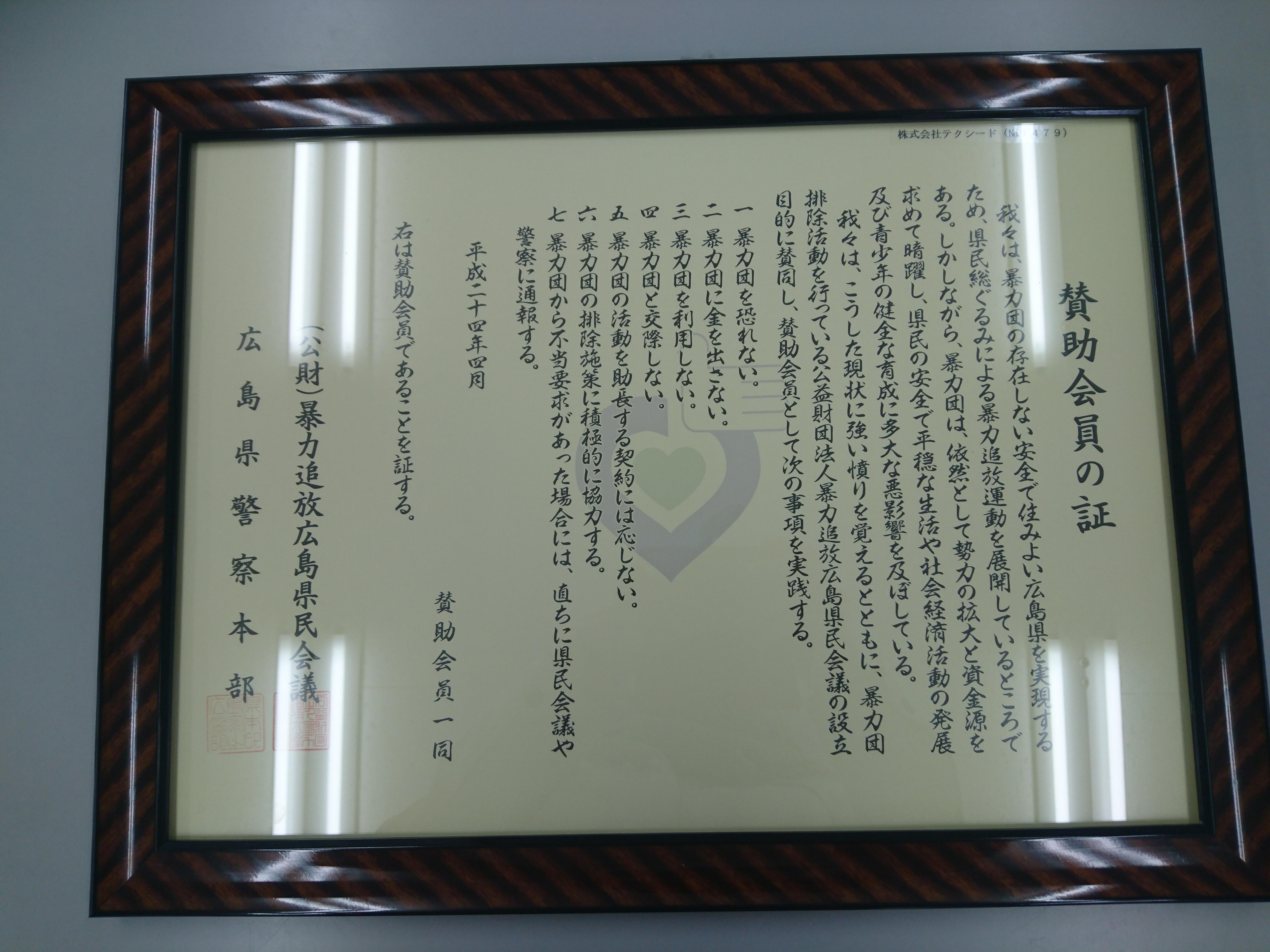 DSC_0187.JPG